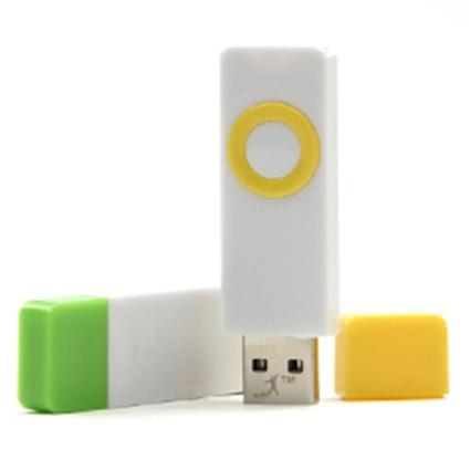 Stockholm USB stik
